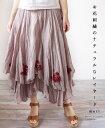 【再入荷♪1月4日12時より】「mori」お花刺繍のナチュラルなレイヤードスカート
