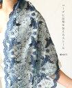 【再入荷♪8月19日12時&22時より】「mori」コーデに品格を加える刺繍ストール