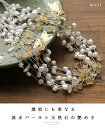 【再入荷♪♪再入荷アイテム\1月1日12時より】(シトリン)「mori」幾重にも重なる淡水パールと天然石の艶めきネックレス