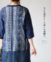 「mori」大人な透けレース使いの羽織り。7月24日22時販売新作