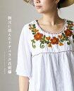 【大特価1470円:アウトレット:返品・交換不可】胸元に添えたナチュラル花刺繍トップス