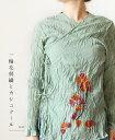 【大特価1000円:アウトレット:返品・交換不可】「mori」一輪花刺繍とカシュクールカーディガン