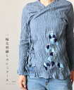 【再入荷♪9月11日12時&22時より】(ブルー)「mori」一輪花刺繍とカシュクールカーディガン