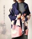 【再入荷♪12月9日12時&22時より】☆☆(ピンク×ネイビー)「mori」大輪の花を愛でるストール