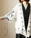 (ホワイト)「mori」ボヘミアン調刺繍を愉しむ羽織り10月20日22時販売新作