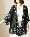(ブラック)「mori」ボヘミアン調刺繍を愉しむ羽織り10月21日22時販売新作