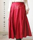 (ワインレッド)「mori」葉がヒラヒラと舞う様が美しいスカート10月21日22時販売新作