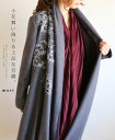 【再入荷♪2月1日12時&22時より】(グレー)「mori」小花舞い降りる上品な羽織。コート