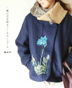 【再入荷♪1月20日12時&22時より】「mori」一輪の花を飾るノーカラーコート