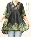 (ブラック)「mori」染めと刺繍を愉しむトップス。1月11日22時販売新作