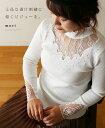 (ホワイト)「mori」上品な透け刺繍に煌くビジューを。トップス2月17日22時販売新作