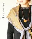 「mori」お洒落上級者のスカーフ2月21日22時販売新作