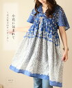 (ブルー)「mori」小花に包まれて。〜大人女子のワンピース〜3月13日22時販売新作