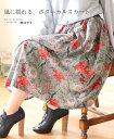 (ミントグリーン)「mori」風に揺れる、ボタニカルスカート3月19日22時販売新作