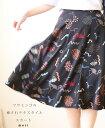 「mori」フラミンゴの癒されテキスタイルスカート3月20日22時販売新作
