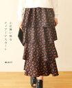 「mori」小花舞い降るティアードスカート3月23日22時販売新作