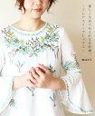 【再入荷♪5月28日12時&22時より】(ホワイト)「mori」優しく生命力あふれる花刺繍。