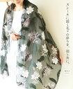 【再入荷♪6月30日12時&22時より】「mori」ストールに描く花々の彩りを、羽と共に。