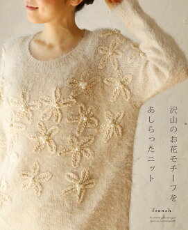 "Flower motifs (cream) ""french"" plenty of neat tops 1/16 new"