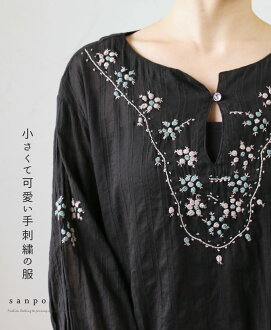 """a cute little """"sanpo"""" hand-embroidered clothes. Tunic dress"""