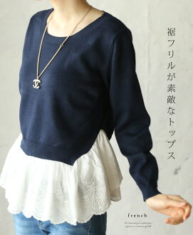 """Hem frill (Navy) """"french"""" is a nice tops 1 / 24-new"""