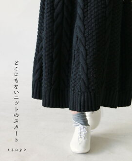 "There's nowhere ""sanpo"" (black) to knit skirt 1/31 new"