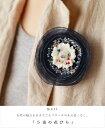 【大特価1000円:アウトレット:返品・交換不可】「mori」女性の魅力を引き立てるブローチのある着こなし。「5重の花びら」