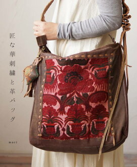 """""""mori"""" Takumi with flower embroidery and leather bag"""