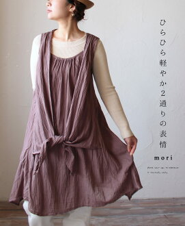 """mori"" flickering light two different facial expressions. Tunic dress"