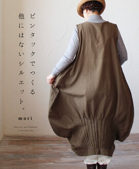 "Like no other in pin-tuck (khaki) ""mori"" silhouette. One piece 2 / 15 new"