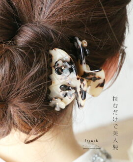 "(Tortoiseshell) ""french"" tuck only with beautiful hair. (Hairclip/hair accessories) (Not allowed)"