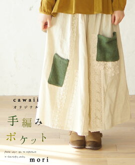 cawaii original 'mori' crochet Pocket skirt 12 / 26 new
