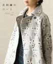 【再入荷♪11月20日12時&22時より】「mori」花刺繍のコート