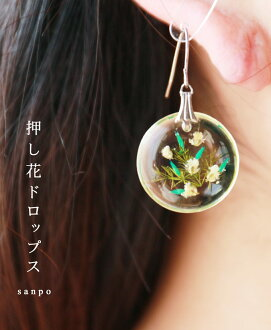 """sanpo"" flower drops earrings 2 / 21 new"