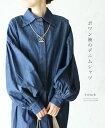 【再入荷♪8月17日12時&22時より】「french」ポワン袖のデニムシャツチュニック