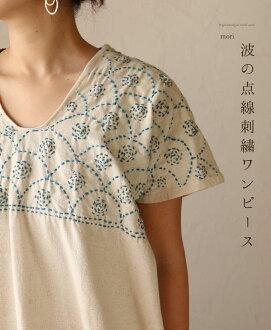 """mori"" wave dash embroidery dress"