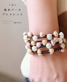 'Mori' (Pink) 7-freshwater pearl bracelet 2 / 26 new (non-)
