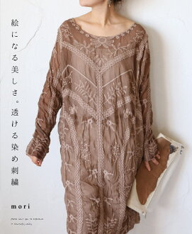 ☆ ☆ Brown 'mori' photogenic. Tinted embroidery sheer. Tops