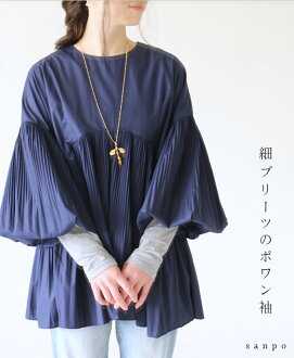 """sanpo"" finely pleated Pointe Sleeve Tops 3 / 8 new ★ ★"