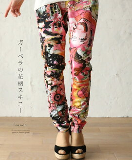 """6/10 from 22 at very low * """"french"""" Gerbera floral print skinny pants"""