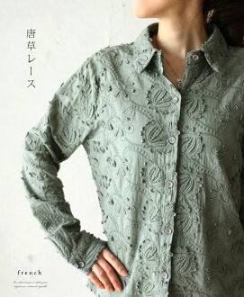 "(Khaki) ""french"" Arabesque race. Tops 3 / 13 new"