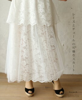 "4/28 from 22 at very low * ""french"" lace and tulle with pretty skirt 3 / 19 new"