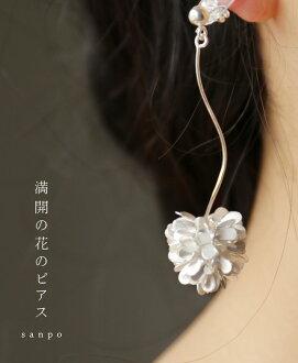 """""""sanpo"""" blooming flowers earrings 3 / 21 new"""
