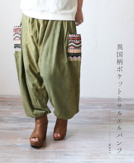 """mori"" exotic pattern pockets and women's harem pants 3 / 22 new"