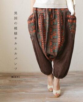 """""""mori"""" exotic pattern women's harem pants"""