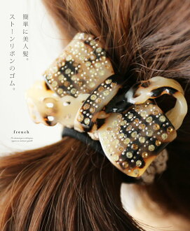 """french"" to beautiful hair. Stone Ribbon rubber. Hair Bobbles/hair accessories (not allowed)"
