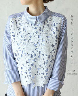 "(Blue) ""french"" neckline lace stripe tops 3 / 22 new"