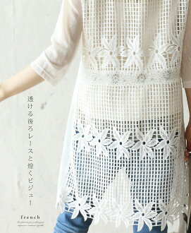 """7/25 from 22 at very low back lace transparent * """"french"""" and glittering Bijou Cardigan"""