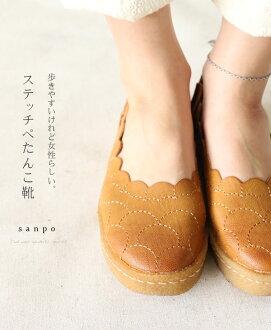 "♦ ♦ ""sanpo"" walkable, but feminine. Stitches pettanko pettanko pumps"