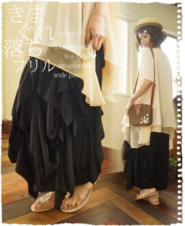 (Black) forest girl LESSON26's ordinary and boring. cawaii original design. Whimsical fall ruffle salad wide pants. Asymmetrical unilaterally extravagant ruffles accent. (Non)--